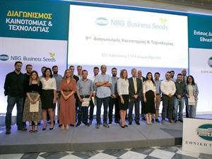 Οι νικητές του 9ου NBG Business Seeds